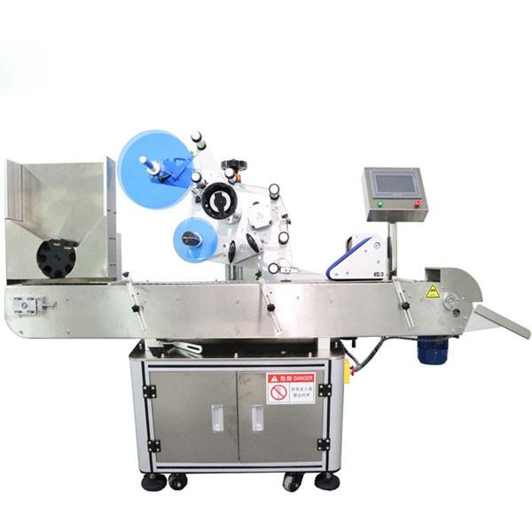 Αυτόματη μηχανή σήμανσης αυτοκόλλητων οριζόντιων φιαλιδίων