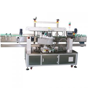 Shrink Sleeve Labelling Machine