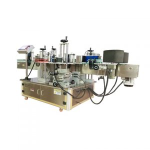 High Quality Inventory Label Labeling Machine