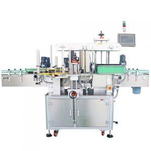 Μηχανή ετικετών γεννητριών ονόματος ετικετών υψηλής ποιότητας