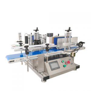 Μηχανή επισήμανσης μπουκαλιών Rose Essencial Oi