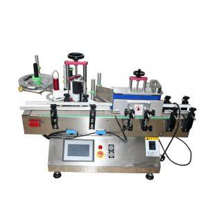 Αυτόματες μηχανές επισήμανσης κουβά Κατασκευαστές αυτοκόλλητων αυτοκόλλητων ετικετών