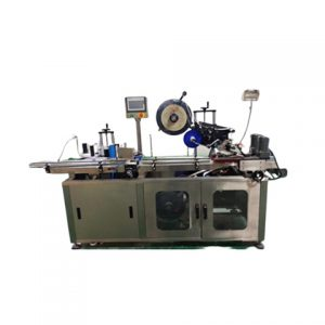 Hignh Speed Round Labeling Machine For Drinking