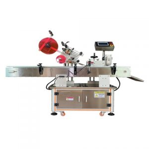 Factory Price High Precision Labeling Machine