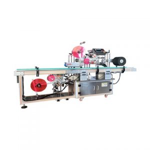 Round Bottle Labeler Labeling Machine From China