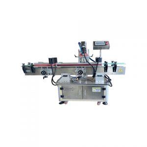 Αυτόματη μηχανή σήμανσης μπουκαλιών μπύρας