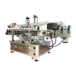Factory Price Flat Labeling Machine