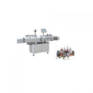 Αυτόματη μηχανή σήμανσης μπουκαλιών