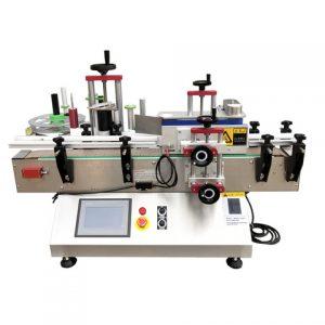 200ml Κυλινδρική μηχανή επισήμανσης μπουκαλιών με ετικέτα χαρτιού