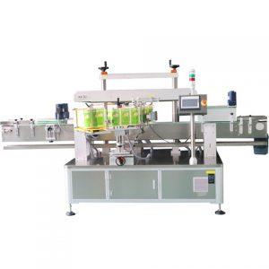 Good Quality Label Dispensing Machines