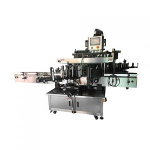 Commercial Labeling Machine