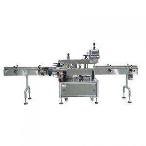 Automatic New Style Labeling Machine