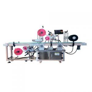 Αυτόματη μηχανή επισήμανσης σφραγίδων