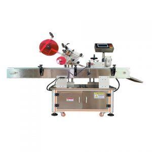 Αυτόματη μηχανή σήμανσης πούρων