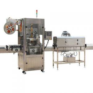 Μηχανή επισήμανσης μπουκαλιών