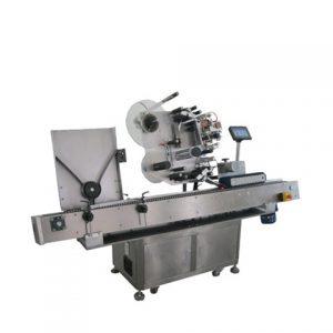 Μηχανή ετικετών αυτοκόλλητων ετικετών υψηλής ποιότητας αλουμινίου
