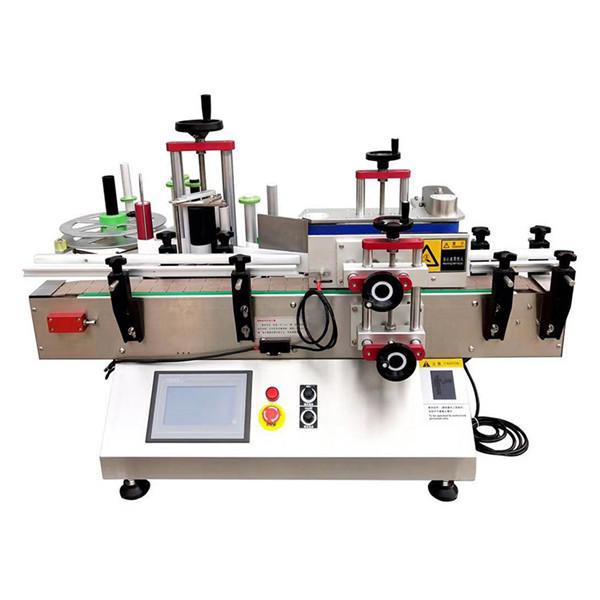 Αυτόματη επιτραπέζια μηχανή σήμανσης μπουκαλιών