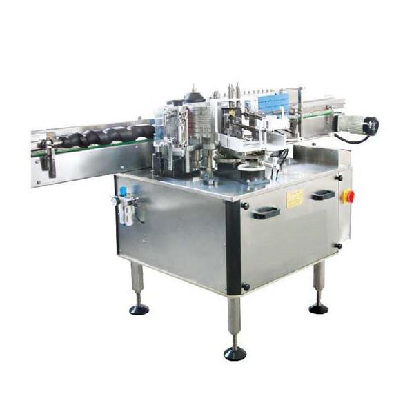 Αυτόματη μηχανή σήμανσης υγρής κόλλας